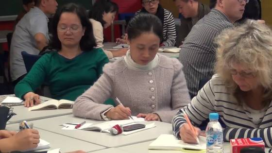 Introduction to the Institute for Teaching Excellence